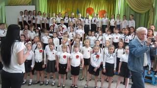 День Победы 2017. Хор учеников школы № 5 Бердянск