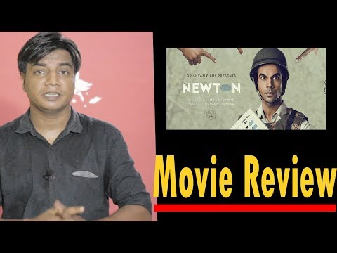 Full Movie Review | Newton | Rajkumar Rao | Pankaj Tripathi