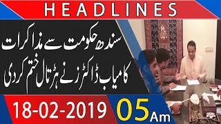Headline | 5:00 AM | 18 February 2019 | UK News | Pakistan News