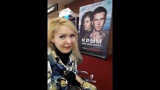 Крым / Отзыв на фильм о крымских событиях