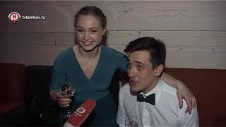 В Тамбове выбрали пару, которой устроят свадьбу миллион рублей