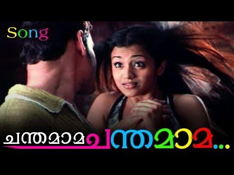 "Malayalam Movie Song From The Target |  ""Chandamaama..."""