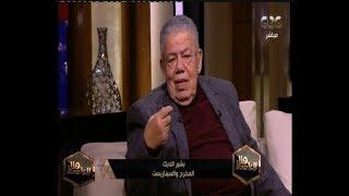 هنا العاصمة | بشير الديك يتحدث عن موقف موت ابنه وماذا فعل معه عاطف الطيب ؟