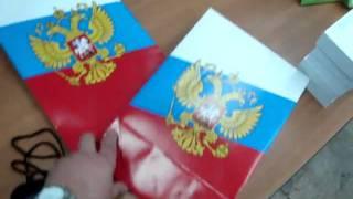 пакеты подарочные с логотипом(, 2010-09-14T04:35:44.000Z)