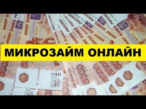 сбербанк онлайн кредиты для пенсионеров