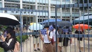 大埔中學校長講話外洩 學生不理照喊抗爭口號