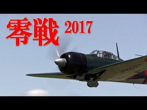 130万回再生!戦後初!日本人パイロットによる零戦が舞う!日本が誇る名機の圧巻離陸![ゼロ戦]