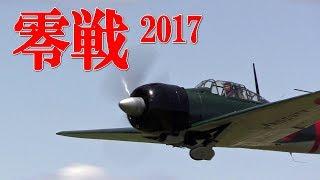 47万回再生!戦後初!日本人パイロットによる零戦が舞う!日本が誇る名機の圧巻離陸![ゼロ戦]