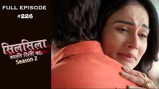 Silsila Badalte Rishton Ka - 15th April 2019 - सिलसिला बदलते रिश्तों का  - Full Episode