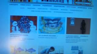 Книжное видео : Сайты о детской литературе!!!(Надеюсь, вам тоже будет интересно))) Библиогид http://bibliogid.ru/ Папмамбук http://www.papmambook.ru/ ( кстати, гл. редактор..., 2014-02-17T16:45:51.000Z)