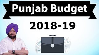 Punjab budget 2018-19 explained in Hindi - for ...