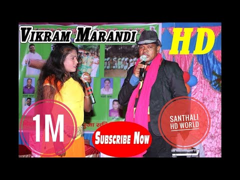 Santhali Super hit Comedian Vikaram Marandi video 2018