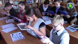 Мобильное обучение в МБОУ