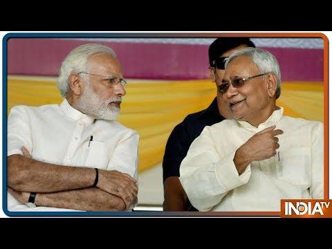 Lok Sabha Election Results 2019 | Nitish Kumar Thanks His Supporters And Congratulates PM Modi