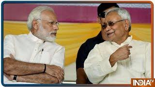 Lok Sabha Election Results 2019 | Nitish Kumar Thanks His Supporters And Congratulates PM Modi thumbnail