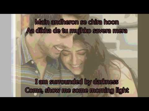 Musafir Lyrics With English Translation | Sweeti Weds Nri (2017) | Atif Aslam & Palak Muchhal