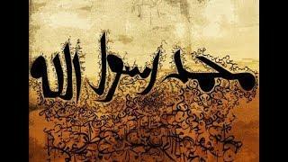 أشياء أخبر عنها الرسول ﷺ قبل 1400 سنة أشد ما نحتاجها اليوم في الزمن المعاصر !