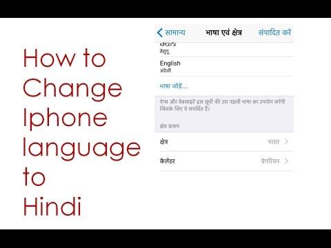 How to change Iphone Language to Hindi