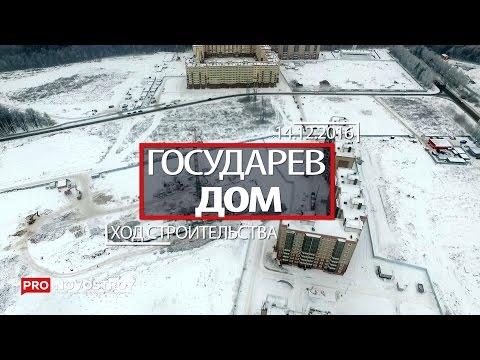 Квартиры в новостройках Подмосковья от застройщика. ГК Гранель
