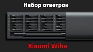 Обзор отвертки с набором бит Xiaomi MiJia Wiha. Лучший набор бит с отверткой.