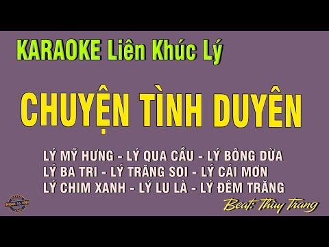 Karaoke Liên khúc lý   Chuyện tình duyên   Lý mỹ hưng - lý bông dừa - lý ba tri - lý lu là : Quyën Thành xin tât ca ACE cung giao luu vui nhe ! ❤️❤️