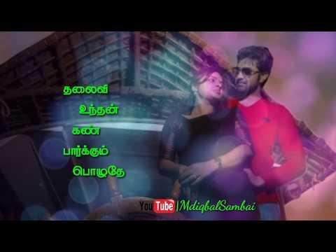 💕-tamil-whatsapp-status-🎶|-unnai-thotta-song-whatsapp-status-|-love-status