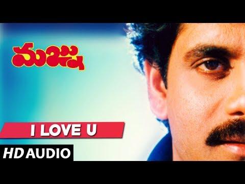 Majnu - I LOVE YOU song | Nagarjuna | Rajani | Telugu Old Songs