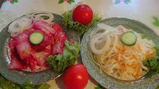 Қырыққабаттан жасалған қос салат Квашенная и маринованная капуста со свеклой two salads with cabbage