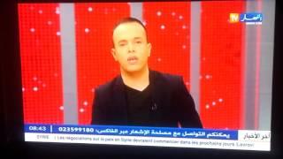 ريبورتاج قناة النهار عن سهيلة بن لشهب 22/01/2016