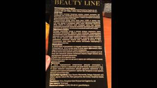 Омолаживающая маска Beauty Line, видео обзор, отзывы(Омолаживающая маска Beauty Line. Обзор маски, отзывы! HD качество. Подробно о маске молодости Beauty Line на сайте http://lik..., 2014-11-07T15:36:12.000Z)