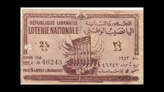 Histoire de la Loterie Nationale Libanaise (depuis 1943) تاريخ اليانصيب الوطني اللبناني
