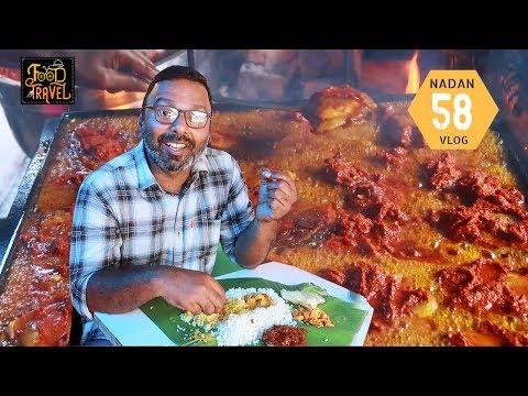 Amma Hotel Kozhikode | Fish Fry Meals from Calicut Amma Hotel
