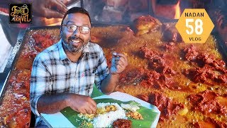 Amma Hotel Kozhikode | Fish Fry Meals from Calicut Amma Hotel