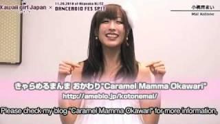 """日本の""""カワイイ""""を世界へ!【Kawaii girl Japan】http://kawaii-girl.j..."""