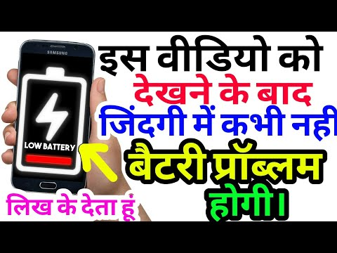 How To Solve Android Phone Battery Draining Problems Permanently || 100% Solutions || Live Proof