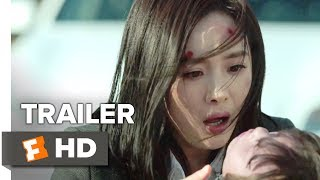 Reset Trailer #1 (2017) | Movieclips Indie