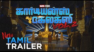 Guardians of the Galaxy Vol. 2 | Unofficial Tamil Trailer