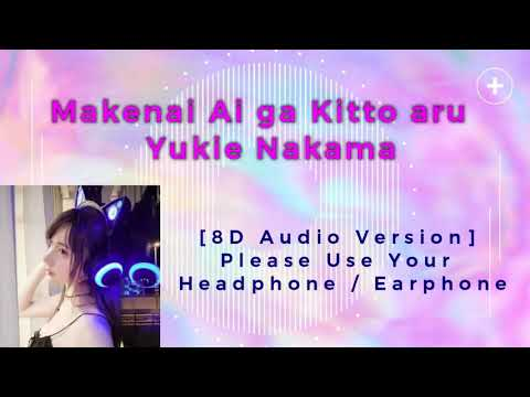 Makenai Ai Ga Kitto Aru - Yukie Nakama [Rockman Megaman X4 OP] [8D Audio Version]