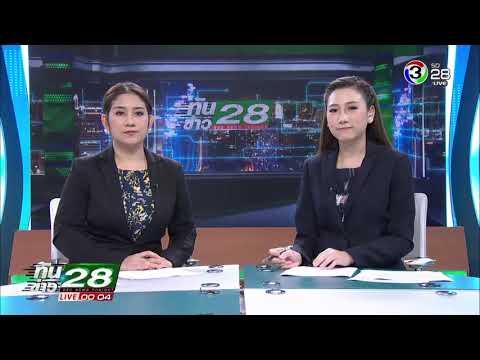 ลำปาง แผ่นดินไหวต่อเนื่อง 17 ครั้ง - วันที่ 21 Feb 2019