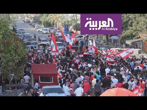رفض النفوذ الإيراني.. حضر في احتجاجات العراق ولبنان  - نشر قبل 3 ساعة