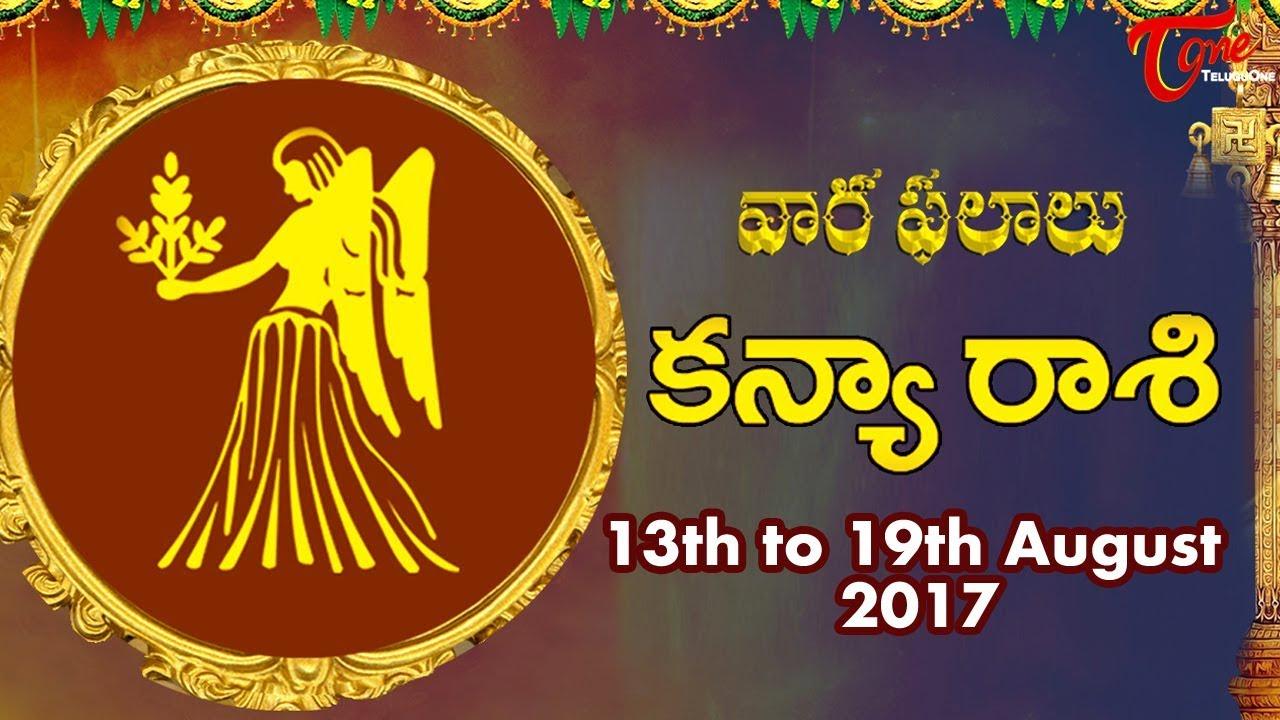 Rasi Phalalu   Kanya Rasi   August 13th to August 19th ...