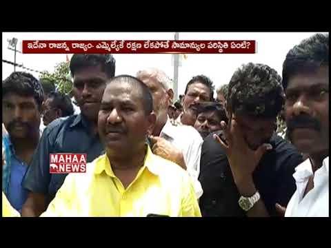 YCP Activists Blocks TDP MLA Swamy At Kondapi Rythu Sadassu | Prakasam Dist