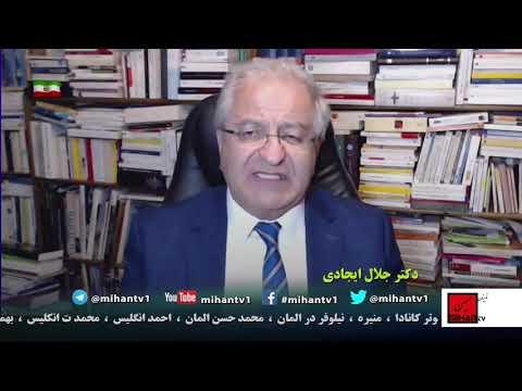 جهان درگیرو دار کرونا ، ازدواج دختران خردسال،نرخ منفی رشد جمعیت در ایران با نگاه دکتر جلال ایجادی