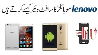 How to Flash or Update Any Lenovo Mobile