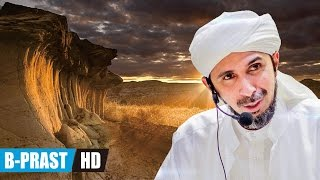 Hari Kiamat Cari Rasulullah DIsini - Habib Ali Zaenal Abidin Al Hamid