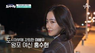 [예능] 도시어부 7회_171019 홍수현 vs 이경규 왕포 마을 낚시 대결