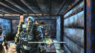 Fallout4 Компаньоны не реагируют на действия игрока
