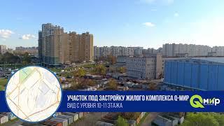 ЖК Q-мир, Московский район, Санкт-Петербург. Панорама окрестностей, вид с 10-11 этажа