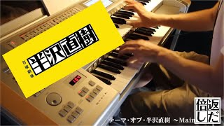 【30日でスラスラ弾ける】9000人が学んだピアノレッスンはこちら→http:/...