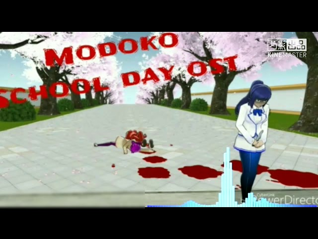 Modoko no Sora School Day OST High